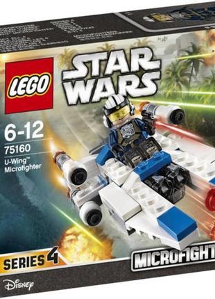Конструктор lego 75160 star wars микроистребитель типа u
