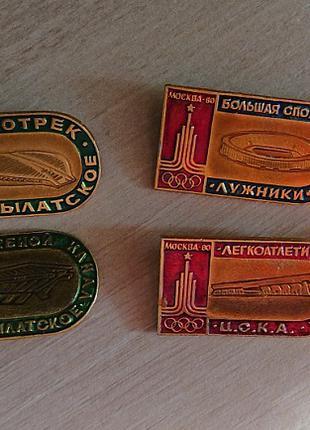 Значки СССР Олимпиада 80