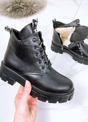 Кожаные зимние ботинки, зимові шкіряні черевики