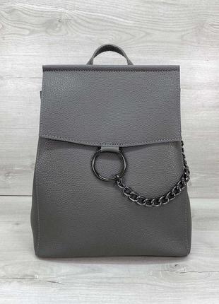 Женский базовый городской рюкзак с кольцом серый рюкзак трансф...
