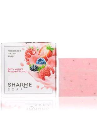 Мыло ручной работы Sharme Soap