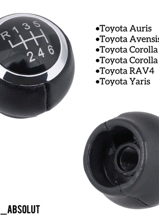 Ручка кпп тойота передач авенсіс Toyota Auris Avensis RAV4 Yaris