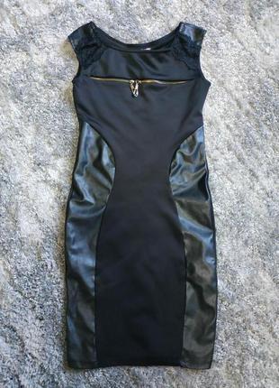 Маленькое черное платье с кожаными вставками