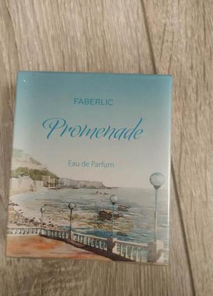 Парфюмерная туалетная вода  promenade faberlic