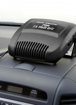 Обогреватель салона от прикуривателя Auto Car Heater Fan 12В