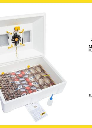 Инкубатор механический Теплуша ИБ 100 ТМВ Тэновый с влагомером