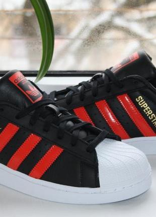 Кроссовки adidas superstar eqt support adv ultra boost nmd jog...