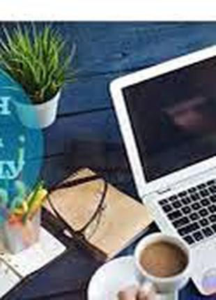 Онлайн підробіток для жінок (без вкладень)