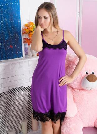 Ночная рубашка из вискозы  фиолетовый