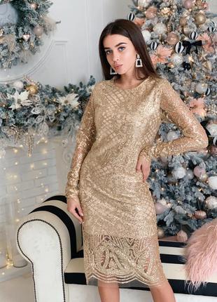 Блестящее вечернее кружевное платье миди кружево на сетке