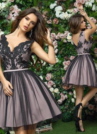 Нарядное нежное вечернее выпускное платье с пышной юбкой с кру...