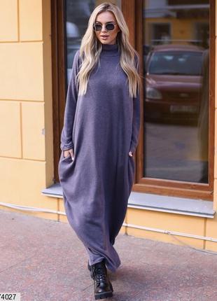 Длинное свободное платье оверсайз ангора арктика