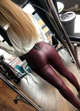 Тёплые кожаные лосины штаны брюки на флисе очень мягенькие и п...