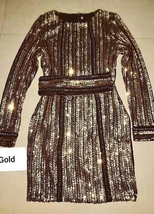 Платье мерцающее золотом