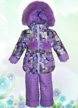 Зимний комбинезон на девочку, очень тёплый, на рост от 80 до 1...