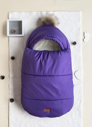Зимний конверт-кокон для новорожденного baby фиолет