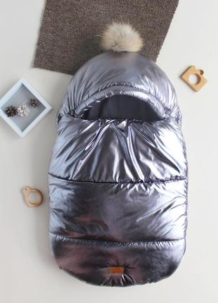 Конверт кокон для новорожденного baby металлик