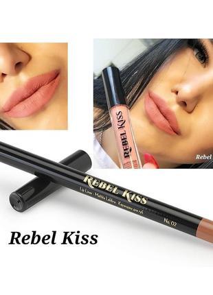 Rebel kiss контурный карандаш для губ.
