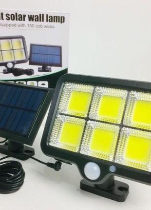 Фонарь наружного освещения 160 LED с датчиком движения