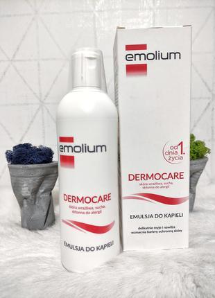 Emolium dermocare емульсія для купання