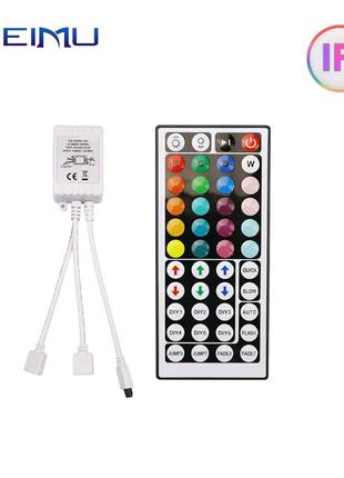 RGB Контроллер для LED ленты с ИК пультом