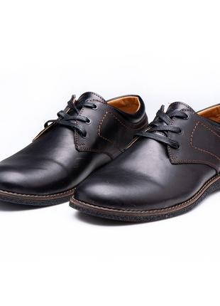 Мужские кожаные туфли ботинки eкко 40-45 р-ры