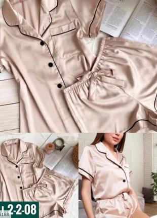Комплект домашней одежды, пижама женская