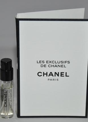 Chanel les exclusifs de chanel boy chanel парфюмированная вода...