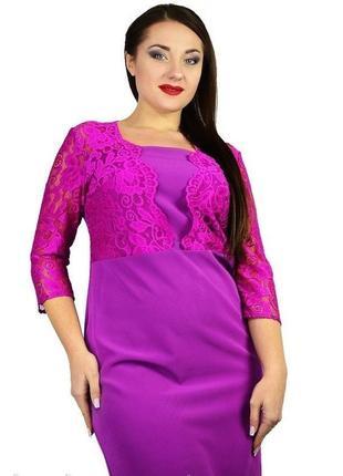 Женское платье 54 размер фуксия