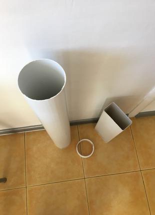 Вентиляционная труба для вытяжки.