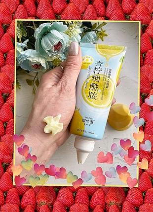 Крем-маска для рук с лимоном
