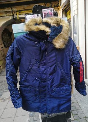 N3b chameleon куртка зима пальто военная меховая камуфляж арми...
