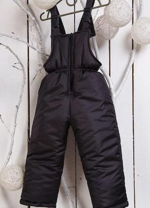 Зимние штаны комбинезон, полукомбинезон тёплый, на рост от 80 ...