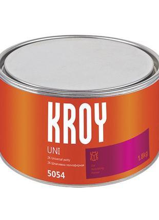 Универсальная автомобильная шпатлевка kroy 5054 uni 1,8kg