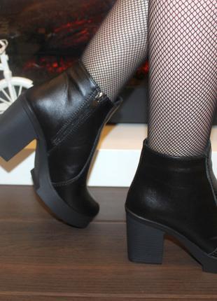 Ботильоны женские черные на устойчивом каблуке натуральная кожа