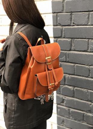 Элегантный вместительный рюкзак из эко-кожи городской рюкзачок...