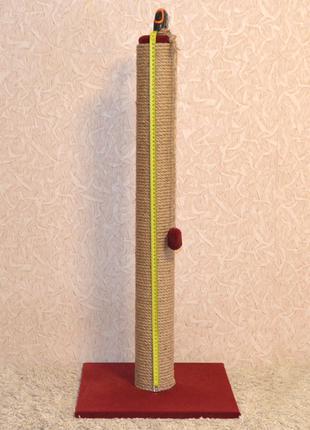 Когтеточка высотой 90 см