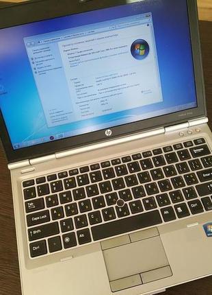 """Ноутбук HP Elitebook 2560p 12,5"""" Core-i5/4Gb/3ч учеба/работа"""