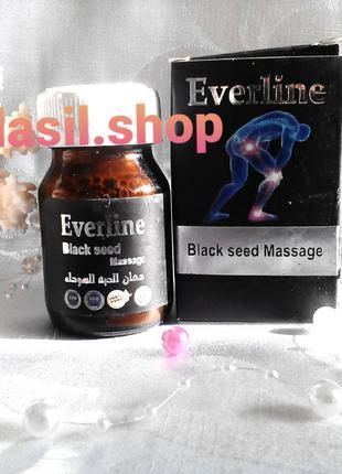 Массажное масло с тмином Everline