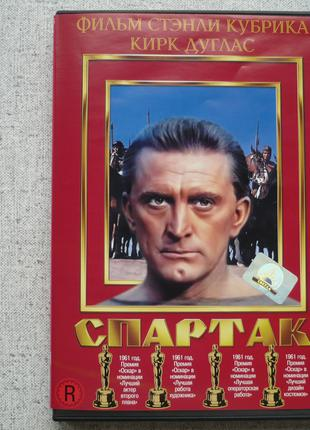 DVD Спартак (1960) К.Дуглас
