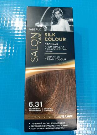 Краска для волос faberlic salon care silk colour 6.31 золот.-кор.