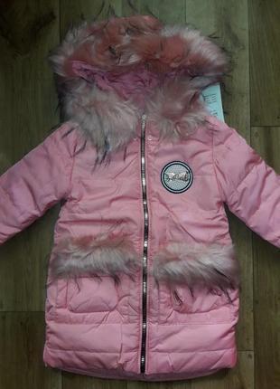 Зимние куртки.116-122 р