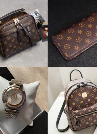 Оригинальный и стильный набор для подарка. Louis Vuitton+Pandora