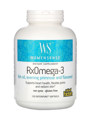 Омега-3 для женщин (WomenSense, RxOmega-3) 120 капсул