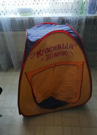 Детская игровая палатка «Красивый домик»