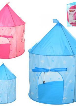 Детская игровая палатка MR 0030