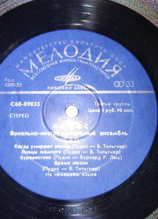 2 Пластинка платівка гигант Пудис ГДР
