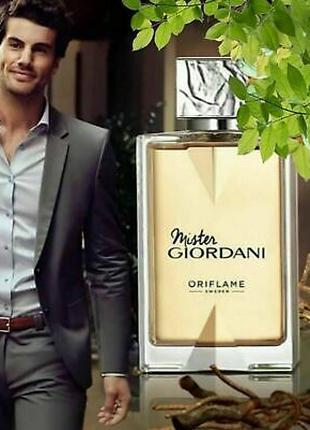 Мужская туалетная вода Mister Giordani Мистер Джордани Oriflame