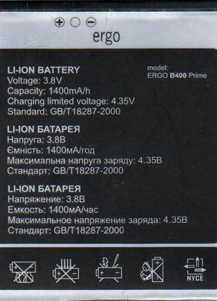 Оригинальный Аккумулятор ERGO B400 Prime 3.8В 1400 МАч