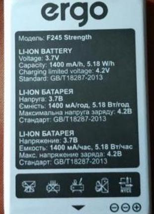 Оригинальный Аккумулятор ERGO F245 Strength 3.7В 1400 мАч